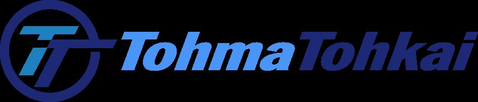 「株式会社トーマ東海」愛知県大府市の運送会社で大手物流企業の営業所間輸送業務で、バン車・ウィング車・冷凍冷蔵車で東海や関西、関東への配送を行っています。